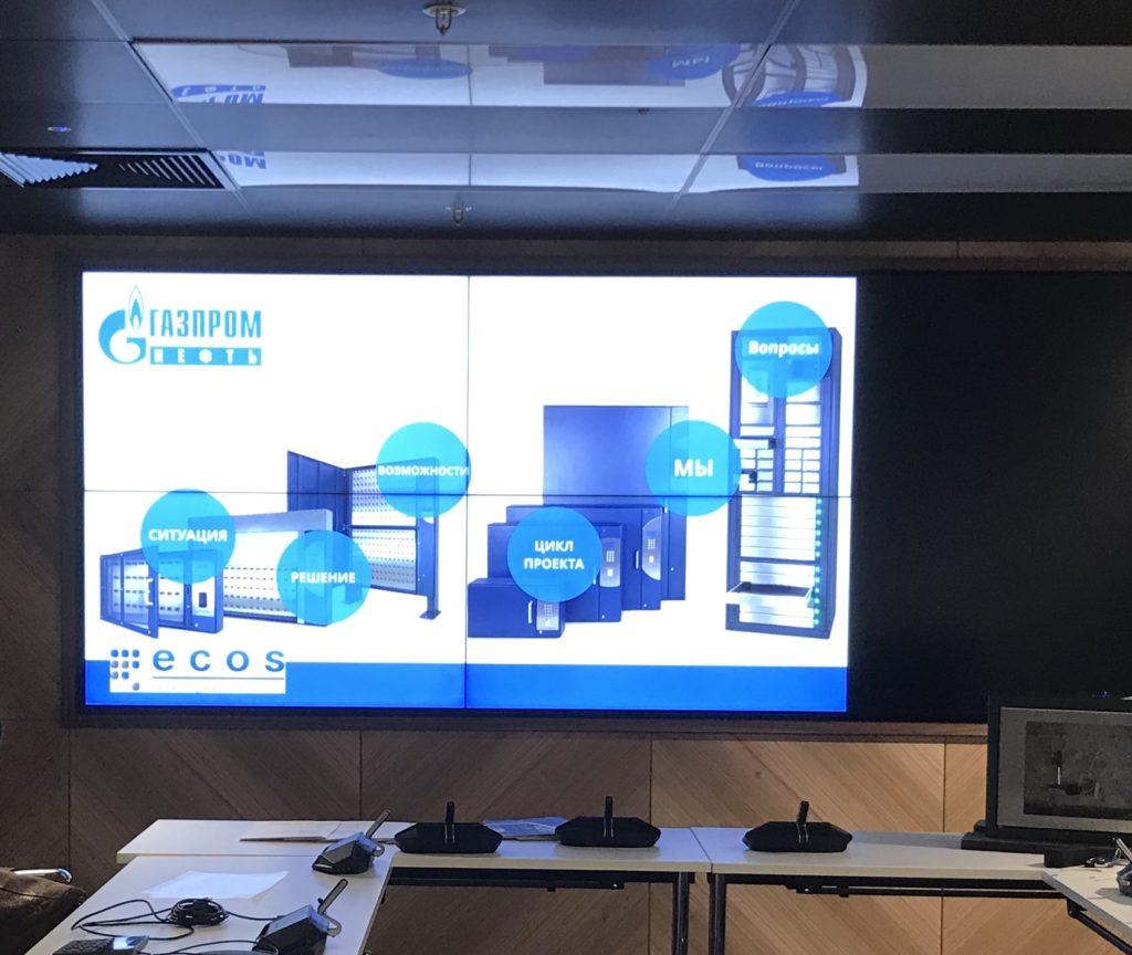Хранение USB флешек в системах ECOS - презентация