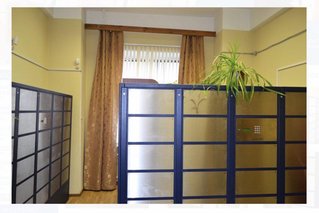 Реализованный проект ЭКОС по администрированию документов